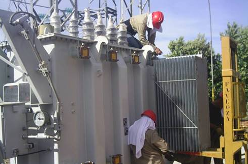 (K73) AEA – Operación y mantenimiento de Transformadores de Potencia > Vía Zoom
